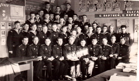 Экипаж АПЛ К-56